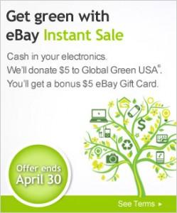 ebay electronics recycling
